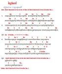 khmer song chords (5)